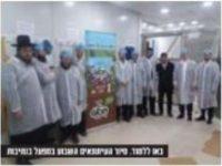 נציגי העיתונות החרדית בסיור במפעל חסלט