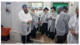 """רבני ועד הכשרות של בד""""צ העדה החרדית בביקור מיוחד ב'חסלט'"""